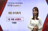 영어 영상